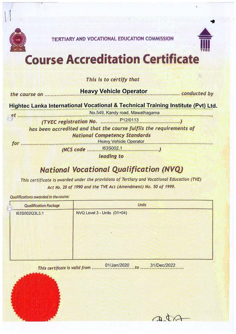 Hightec Lanka International
